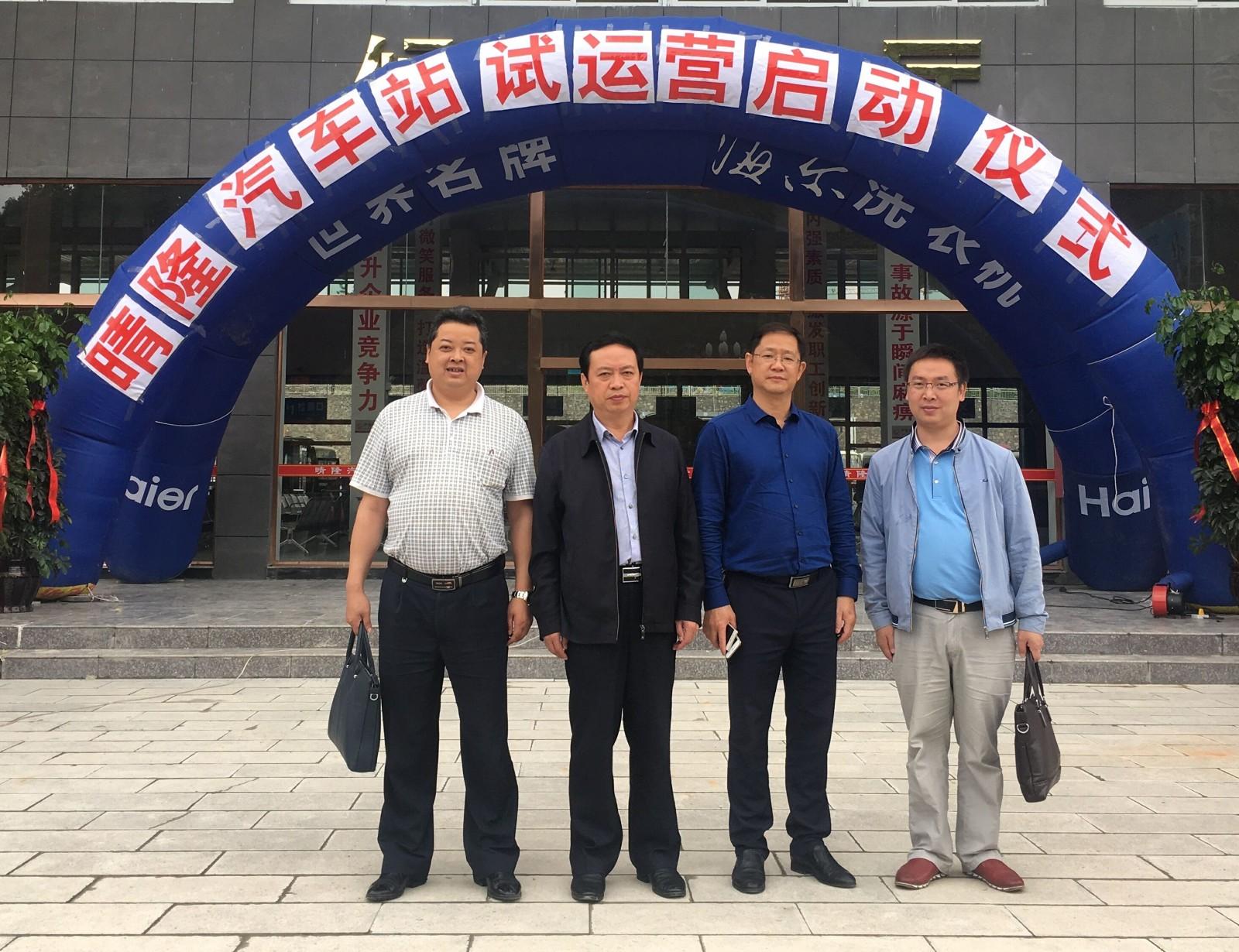 热烈祝贺贵州省兴义市汽车运输总公司晴隆汽车站顺利开业